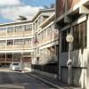 Istituto Oriani